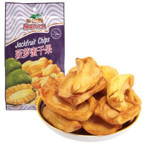 Sabava 沙巴哇 进口菠萝蜜干 220g*10袋 99元包邮(199-100)