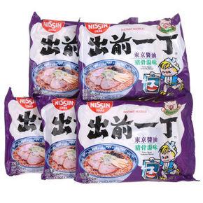 出前一丁  东京酱油猪骨汤味 100g*5袋 16.9元