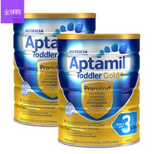 澳洲 Aptamil 爱他美 金装奶粉3段  900g*2件 243.9元(218+25.94)