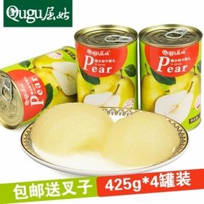 宜味淘 出口品质糖水梨子罐头 425g*4罐 25.5元包邮