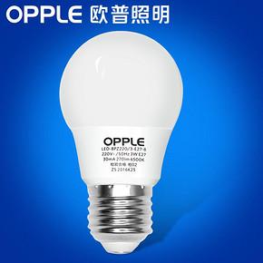 欧普照明 led节能灯泡 2.9元包邮