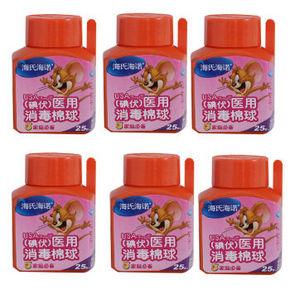 HAINUO 海氏海诺 医用碘伏消毒棉球*6瓶 15.9元包邮