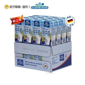 Oldenburger 欧德堡 全脂纯牛奶 200ml*16盒 29.9元