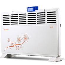 长虹 D32 家用欧式快热炉取暖器 折54元(69,100-30)