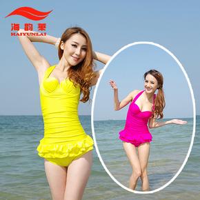 海韵莱 韩版温泉裙式连体泳衣 39元包邮(89-50券)