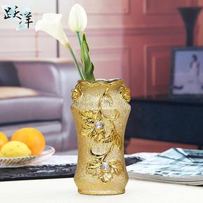 跃洋景德镇陶瓷小花瓶摆件 9.9元包邮