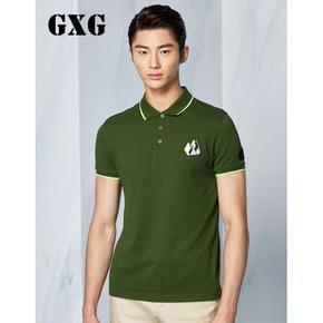 GXG  男士 POLO衫 绿色 89元包邮