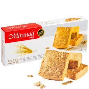 蜜诺达 燕麦坚果西饼 120g*10  49元