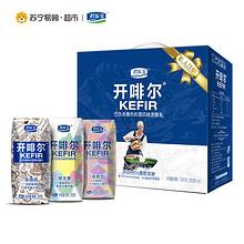 君乐宝 开啡尔 风味发酵乳 200g*8盒 折15元(29.9,买2付1)
