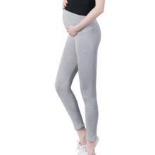 PMA 派蒙 孕妇四季通用打底九分裤 9.9元包邮