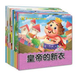宝宝绘本幼儿童睡前故事书 有声故事书 10册 9.5元包邮(29.8-20.3)