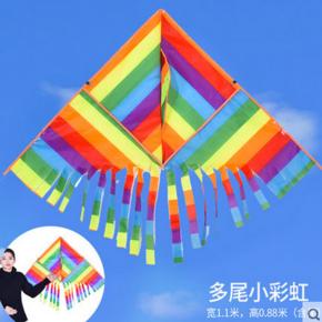 丽达 潍坊风筝+赠送100米线 券后6.9包邮