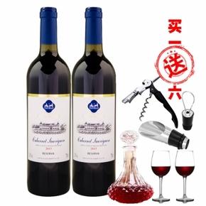 朗格玛缔 赤霞珠干红葡萄酒750ml*2瓶+酒具6件套 39.9元包邮