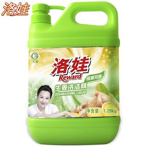 洛娃 生姜洗洁精 1.29kg 9.9元包邮