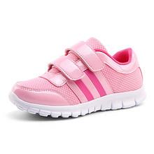 哈比熊 男女童休闲运动鞋 44元包邮(49-5券)