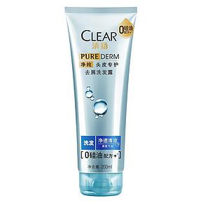 CLEAR 清扬 净纯头皮专护去屑洗发露 200ml 15元