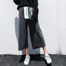 NTAAO 春季高腰针织螺纹阔腿裤 34元包邮(39-5券)