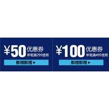 优惠券# 京东 运动鞋包服饰类 满299-50/满499-100