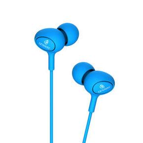 歌奈 R1 有线入耳式线控耳机 9.8元包邮
