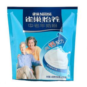 雀巢(Nestle)怡养中老年奶粉400g 29.9元