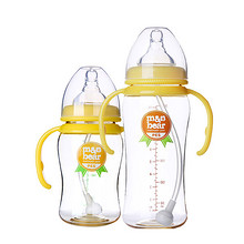 咪呢小熊 婴幼儿宽口径带手柄PES奶瓶 23元包邮(83-60券)