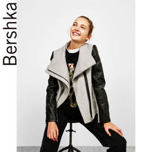 Bershka BSK 女士羊毛混纺外套 59元