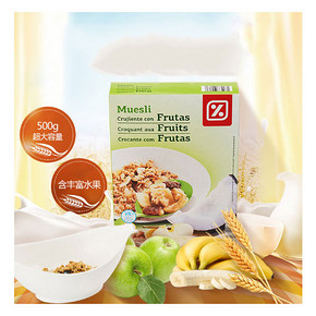 迪亚 什锦水果即食燕麦片 500g*2盒 22.3元包邮(19.9+2.4)