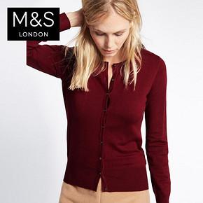 M&S 马莎 女士单排扣合身款针织开衫 84元包邮