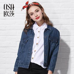欧莎 女士休闲帅气牛仔外套 94元包邮(99-5券)