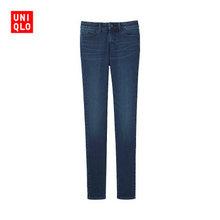 UNIQLO 优衣库 女士高弹力牛仔裤 149元