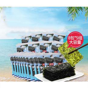 韩国东远 低盐即食烤海苔 8袋*5包 (共40袋) 19.9元包邮