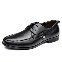木林森 男士商务休闲皮鞋 169元包邮(189-20券)