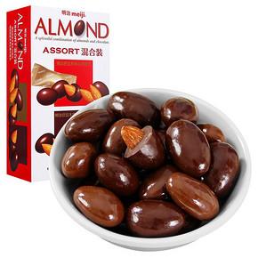 明治巴旦木 夹心巧克力2种口味 混合装 158g 12.5元(22.5元,满99-50)