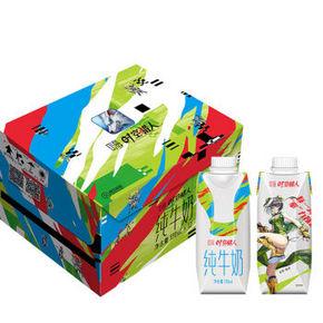 蒙牛 时空猎人 龙灵款 全脂纯牛奶 330ml*12盒 39.9元