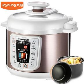 九阳电压力锅 JYY-50YS83家用 电压力锅  199元