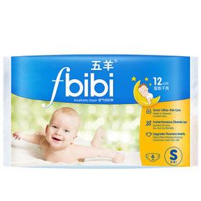 五羊fbibi 智能干爽婴儿纸尿裤小号S码6片 1.9元