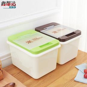 大米桶塑料储米箱 加厚带盖20斤 14.8元