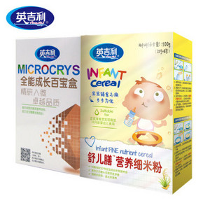 英吉利 婴儿辅食米粉营养组合 9.9元