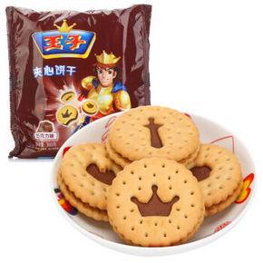 王子 巧克力风味夹心饼干 360g 折5.1元(10.1,99-50)