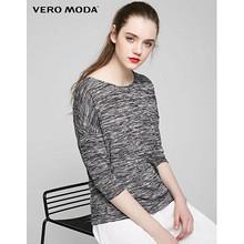 显瘦针织衫# VeroModa 蝙蝠袖针织衫 79.5元(99.5-20券)