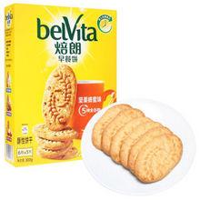 焙朗 坚果蜂蜜味早餐饼干 300g 折8.8元(17.2,99-50)