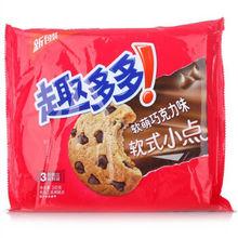 限地区#  趣多多 经典巧克力味饼干 240g 折7.3元(14.5,99-50)