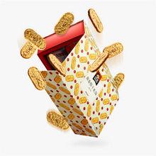 桂格 燕麦小饼干礼盒 蔓越莓口味 630g 折32.5元(65,2件5折)