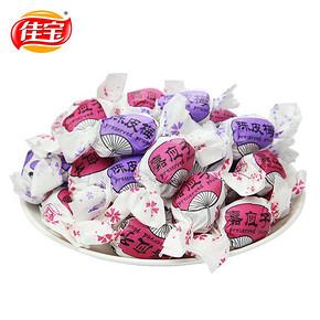佳宝 纸包加应子陈皮梅 640g 25.8元包邮(28.8-3券)