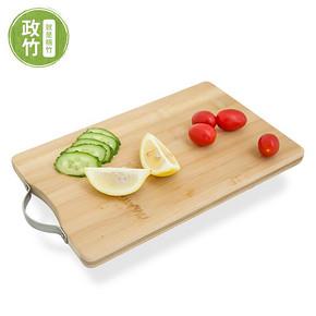 政竹 厨房楠竹菜板 7.6元包邮