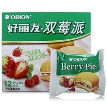 Orion 好丽友 双莓派 12枚 276g 折8.2元(99-50)