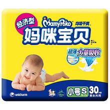 妈咪宝贝 均吸干爽纸尿裤 S30片 18.9元(23.9-5券)
