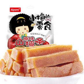 哎哟咪 原味山楂条 258g 折5.1元(9.9,199-100)