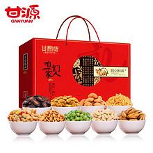 甘源 一家人礼盒 2286g 折40元(1件5折)