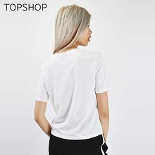 TOPSHOP 纯白镂空荷叶边短袖T恤 79元包邮